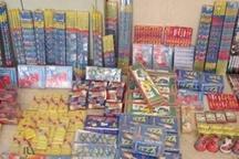 کشف ۸.۵۰۰ عدد انواع مواد محترقه در خرمآباد