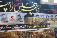 امام جمعه گناوه: شهدای دانش آموز در همه عرصه ها الگو هستند