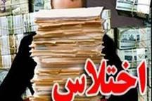 یکی از مسئولان وصول درآمد شهرداری در اردبیل بازداشت شد