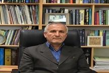 برگزاری پنجمین کنفرانس بین المللی مهندسی قابلیت اطمینان و ایمنی در شیراز