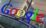 بیشترین کلمات جستجو شده در گوگل را ببینید/ تصاویر
