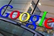 غرامت  245 میلیون دلاری اوبر به گوگل