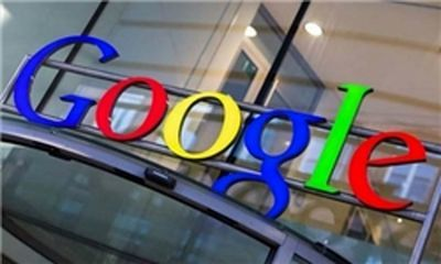اطلاعات شخصی و مالی کارمندان گوگل فاش شد