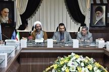 نشست هم اندیشی بزرگداشت40 سالگی انقلاب اسلامی در چهارمحال و بختیاری