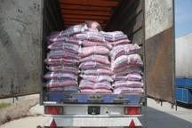 محموله برنج قاچاق در نایین کشف شد
