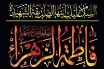 تاثیر پیروی بانوان از حضرت فاطمه (س) در ترویج فرهنگ حجاب