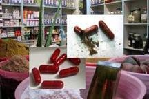 عرضه داروهای درمان اعتیاد توسط داروخانههای منتخب استان انجام شود