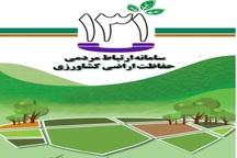 شناسایی 61 مورد تغییر کاربری غیر مجاز اراضی کشاورزی در آذربایجان غربی