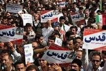 شرکت در راهپیمایی روز قدس توطئه های دشمن را خنثی می کند