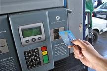 55 کارت سوخت غیرقانونی در جنوب آذربایجان غربی باطل شد