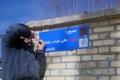 خیابان ها و اماکن عمومی به اسامی بزرگان اسلامی و مفاخر بومی نامگذاری شود