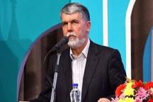 آیین پایانی روز ملی خلیج فارس در بندرعباس آغاز شد