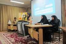 ششمین دوره مسابقات استانی مناظره دانشجویی در دانشگاه آزاد ایلام آغاز شد