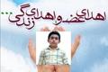 اعضای بدن دانش آموز کامیارانی به بیماران نیازمند اهدا شد