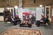 تشریح وضعیت صنعت ، معدن وتجارت استان چهارمحال وبختیاری