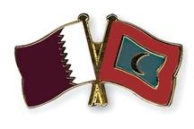 مالدیو هم با قطر قطع رابطه کرد
