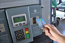 استفاده از کارت سوخت برای مردم محدودیت ایجاد نمیکند