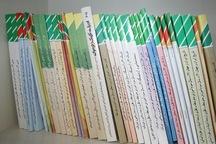 سفارش برخی کتاب های درسی دانش آموزان از طریق سامانه است