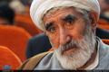 حجت الاسلام و المسلمین دکتر احمد احمدی دار فانی را وداع گفت/ مراسم تشییع فردا برگزار خواهد شد