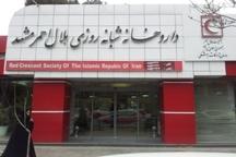 خدمت رسانی نوروزی داروخانه هلال احمر در کلانشهر مشهد