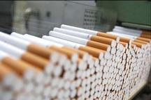 قاچاقچی سیگار در قزوین بیش از یک میلیارد ریال جریمه شد
