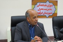 دغدغه مسئولان استان یزد تامین آب آشامیدنی شهروندان است