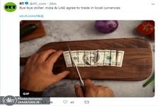 عکس/ بای بای دلار