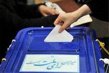 صیانت از رأی مردم مهمترین رسالت مجریان برگزاری انتخابات در هرمزگان