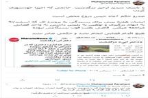 تکذیب صدور حکم ۶ ماه حبس برای «سحر خدایاری»