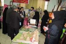 برپایی نمایشگاه 450 دست سازه دانش آموزی در کرج
