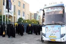 چهار هزار مددجوی یزدی به اردوی زیارتی و آموزشی اعزام شدند