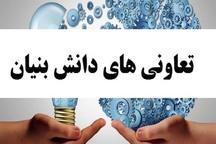 نیازمند توسعه تعاونی های دانش بنیان در زنجان هستیم