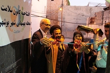 نخستین کانون سلامت محله در بوشهر افتتاح شد