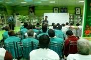 راهاندازی ۲۳ مرکز یادگیری محلی در زندانهای کشور