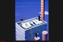 فقط به محصولات استراتژیک ارز دولتی تعلق میگیرد
