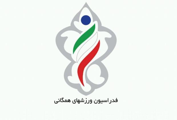 سامانه الکترونیکی فدراسیون ورزش های همگانی در رشت افتتاح شد
