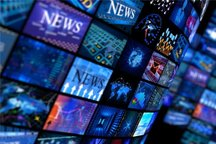 رسانهها چگونه مراسم تحلیف را پوشش دهند؟