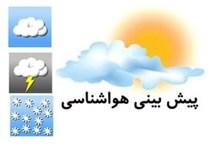 دمای هوای زنجان 4درجه کاهش یافت