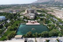 گستره فضای سبز دانشگاهی در جنوب کلانشهر اصفهان 150 هکتار است