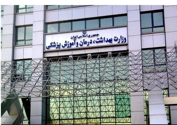 وزیر بهداشت سرپرست اورژانس را منصوب کرد