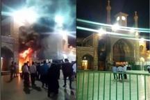 جزئیات حادثه آتشسوزی در حرم حضرت معصومه(س)