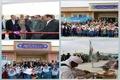 افتتاحیه دو مدرسه در گناباد با حضور خیرین و مسئولان استان