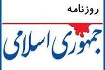 جمهوری اسلامی: کسانی که برای منزوی کردن هاشمی تلاش می کردند، حالا از او تمجید می کنند