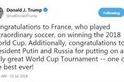 واکنش ترامپ به قهرمانی فرانسه در جام جهانی