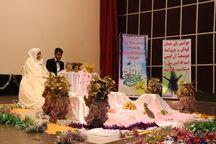 جشن ازدواج  آسمانی ۱۴ زوج جوان دشتی برگزار شد