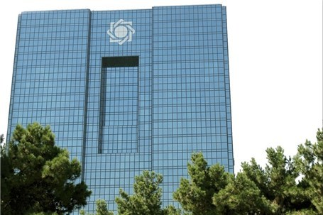 بانک مرکزی ممنوعیت استفاده تبلیغاتی از طرح اسکناس را اعلام کرد