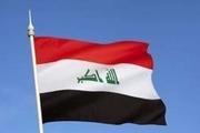 عراق کاردار آمریکا و سفیر بحرین را احضار کرد