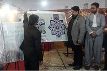 سه عنوان کتاب در نمایشگاه کردستان رونمایی شد