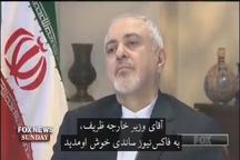 محمدجواد ظریف در مصاحبه با فاکسنیوز چه گفت؟