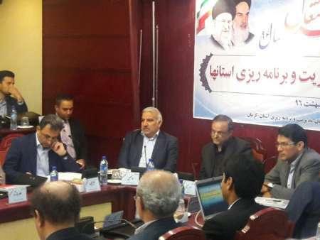یک مسئول سازمان برنامه و بودجه: الگوی اقتصاد مقاومتی کرمان درس آموز است